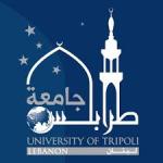 eLearning University Of Tripoli Lebanon